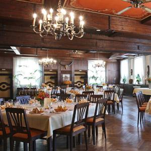 Hotel Ritter Bruchsal Rittersaal